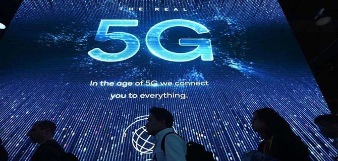 5G商业浪潮来临 这些概念股得关注