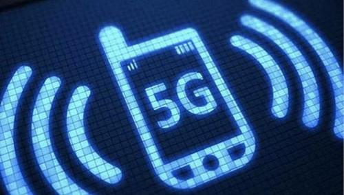 5G网络没那么快 覆盖全国还要6、7年时间