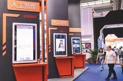 外媒:中国人工智能风头正劲 有望成为AI全球领跑者