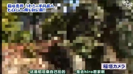 △日本综艺打马赛克的原则是:只要画面里没艺人,全打上