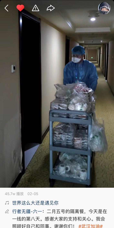 """为隔离者送餐保洁 疫情防控志愿者的""""快手""""时光"""
