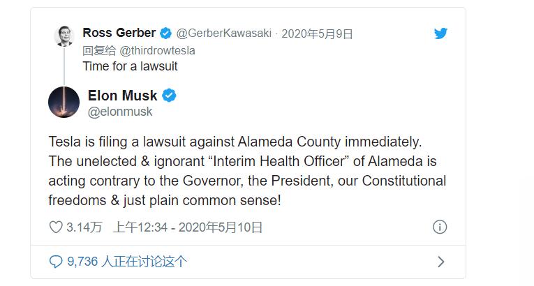 埃隆·马斯克起诉美当地政府机构 因其不让特斯拉开启工作模式