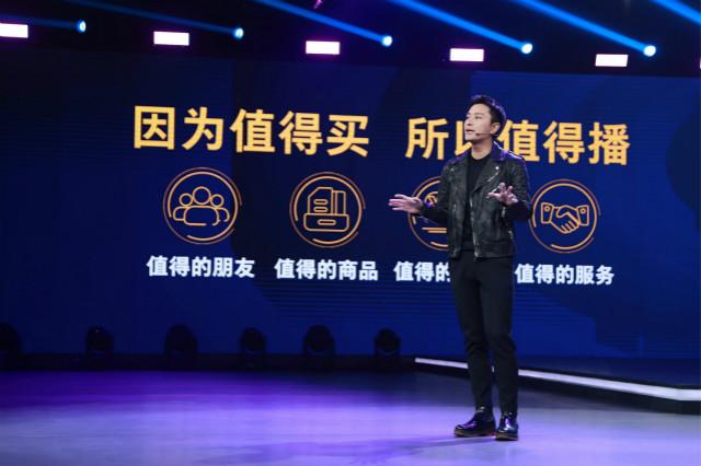 """苏宁易购双十一超级秀 直播电商进化的""""商业标本"""""""