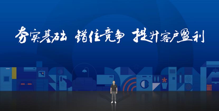 """零售云迈向""""万店时代"""",苏宁易购新战略加速落地"""